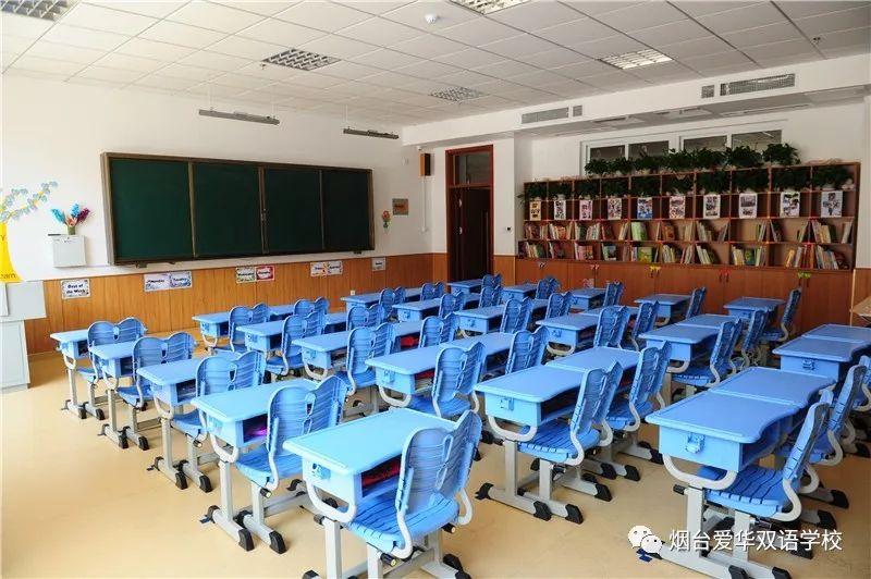 天富官网测速地址全市民办学校办学水平评估第一!爱华双语学校招聘优秀教师年薪10万-40万!