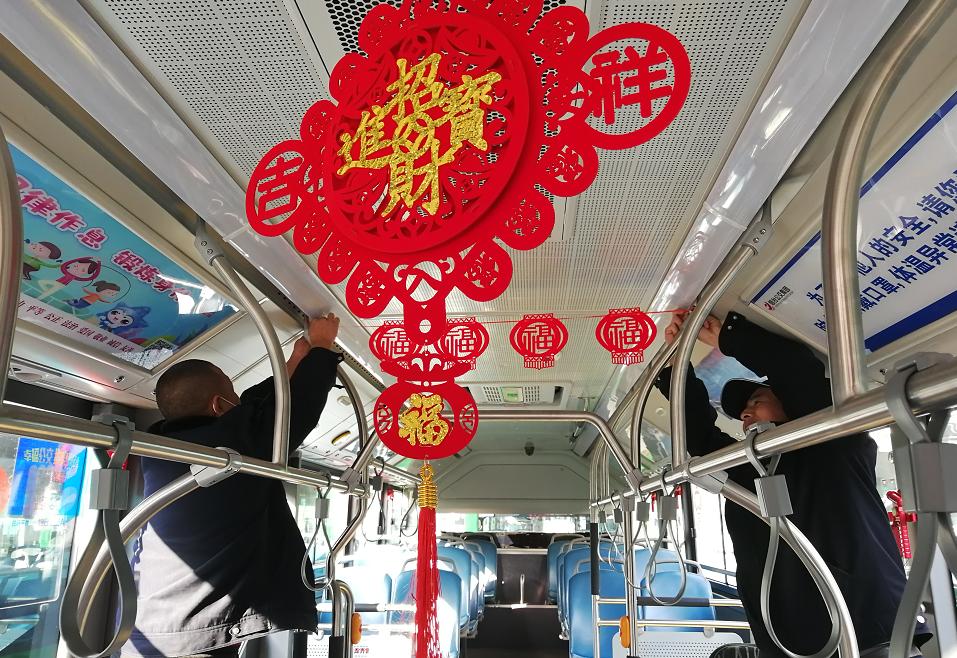 公交人:最美的坚守,不一样的春节!
